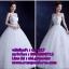ชุดแต่งงานราคาถูก กระโปรงสุ่ม ws-017 pre-order thumbnail 1